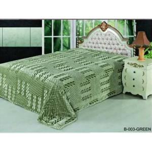 Senoures Classic Blanket Single 160X220CM - B-003 Green