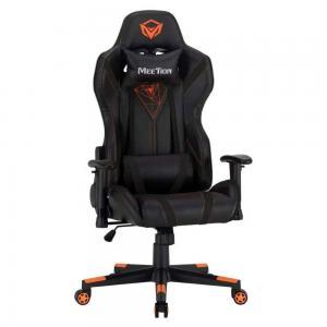 Meetion MT-CHR15 Gaming Chair, Black