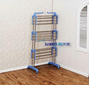 T&F Three Layers Clothes Rack With Capacity 30KG