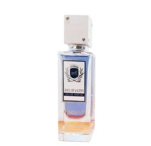 Ame Insolent Perfume For Unisex - 100 Ml
