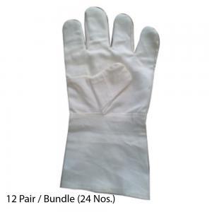 Mohajl Cotton Gloves 12 Pair Bundle
