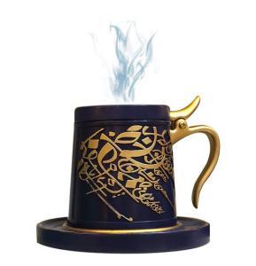 Bakhoor Big Teacup Bukhoor Dukhoon Portable Incense Burner