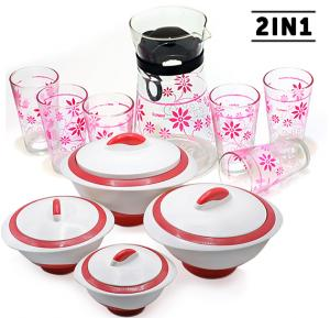 2 in 1 Bundle Pinnacle 4 pcs Thermo Casserole  Sets with Glass Sets with Handle 7 Pcs OSP009
