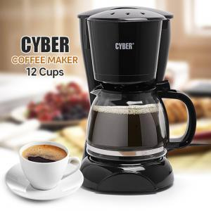 Cyber 12 Cups Pause Serve Electirc Drip Coffee Makers, CYCM-820