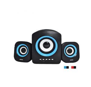 Geepas 2.1 Computer Speaker - GMS8803