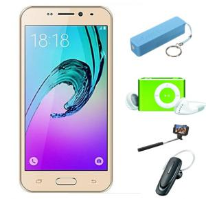 Bundle Offer Dok D205 3G Smartphone, 5 Inch, Android OS, 1GB RAM, 8GB Storage, Dual SIM, Dual Camera - Gold & Get Bluetooth Hands Free, Power Bank, MP3 Player, Selfie Stick Free