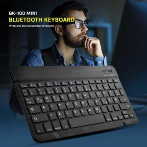 BK-100 Mini Bluetooth Keyboard Wireless Rechargeable Keyboard