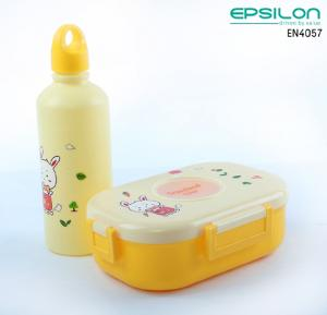 Epsilon Airtight Lunch Box With Water Bottle Yellow - EN4057