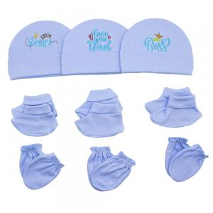 Night Angel Baby Benie Hat Mittens and Bootie Set for Boys BC-202-BLUE