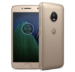 Motorola Moto E4 Plus Smartphone Gold, 16 GB, 3 GB RAM, 5.5 Inch Display, 13MP/5MP Camera - XT1771 AE
