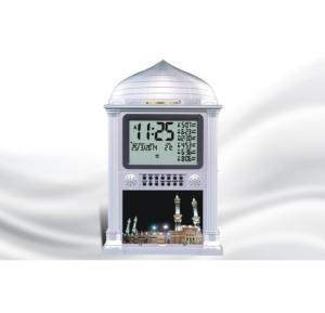 Al-harmeen High Quality Sound Azan Clock - HA-4002