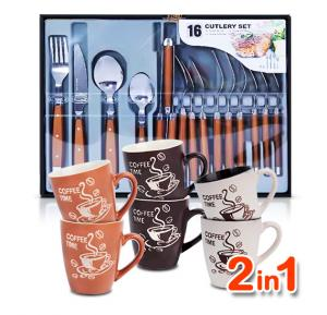 2 In 1 Bundle Offer Epsilon 16 Piece Cutlery Set And Olympia Coffee Cup 6 Pcs Porcelain Set