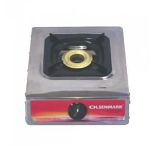 Olsenmark Single Burner Brass Indian - OMK2231