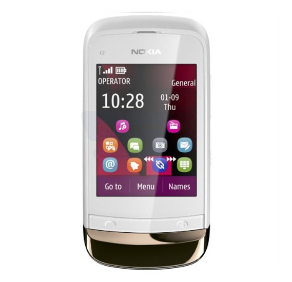 Nokia C2-02 Touch & Type Mobile Phone, 2.6 Inch, Display, 10 MB Storage, FM Radio, Bluetooth, Camera - Golden White