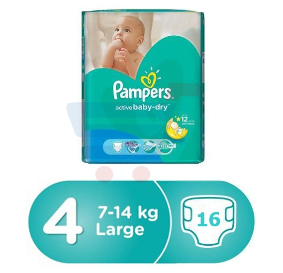 Pampers Main Line Carry Pack 7-14kg, CP-16 Count(1*16pcs)