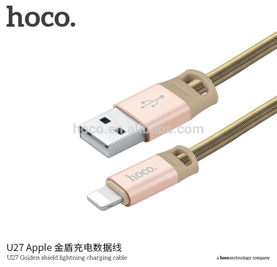 Hoco U27 Golden shield lightning charging cable - Gold