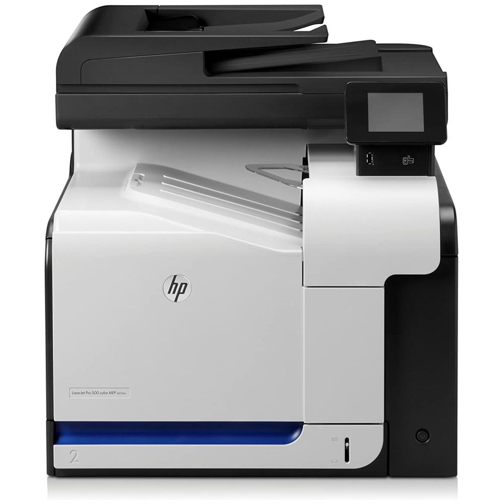 HP Color Laserjet Pro MFP M570DW All In One Wireless Printer