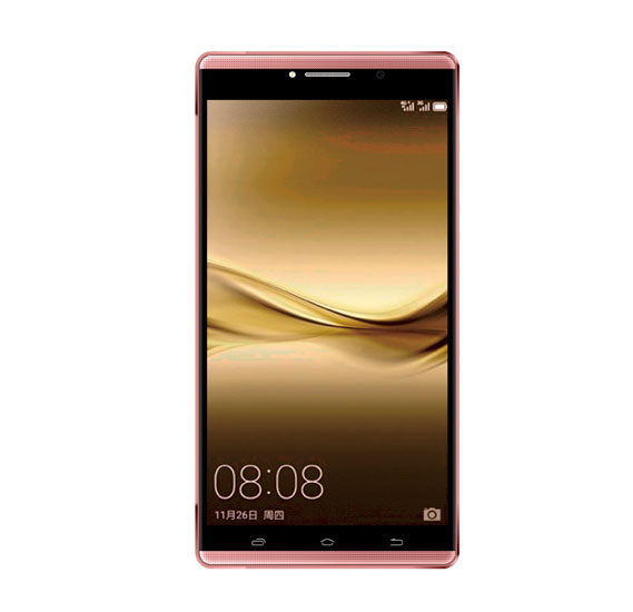i-Star Mate 9 Smartphone, 4G LTE, Android 5.1, Quad Core, 2GB RAM, 16GB Storage, 6 inch HD Display, Dual SIM, Dual Camera, Wifi(ROSE GOLD)