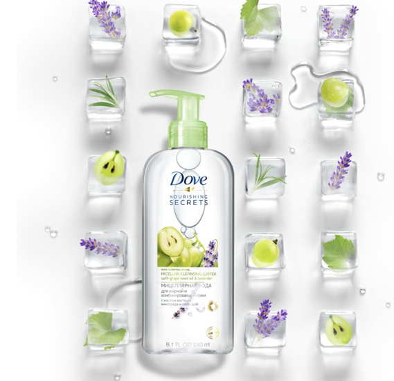 Dove Micellar Cleansing Water With Grape & Lavener 240 ml