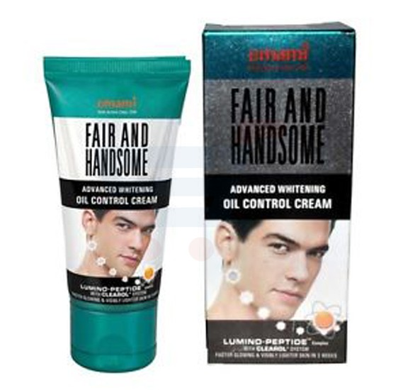 Emami Fair & Handsome Whitening Oil Control Cream For Men 50gm