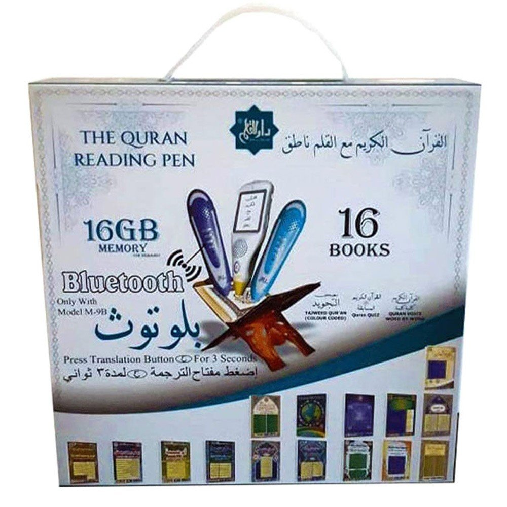 The Quran Reading Pen With 16GB Memory, Also Bluetooth And Extra Books 25cm White, M-9B