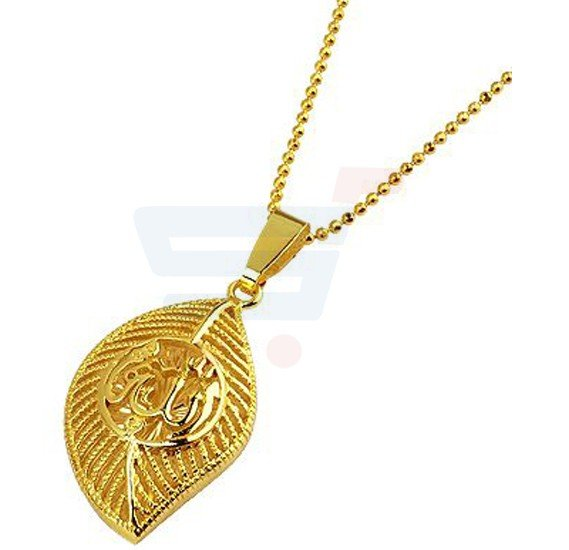 18k Gold Plated Highly Shiny Pendant with Chain Muslim ALLAH Symbol