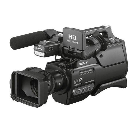 Sony HXR-MC2500 Professional 1080P Resolution , 721 Optical Zoom  Camcorder