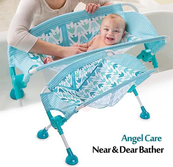 Angel Care Near and Dear Bather