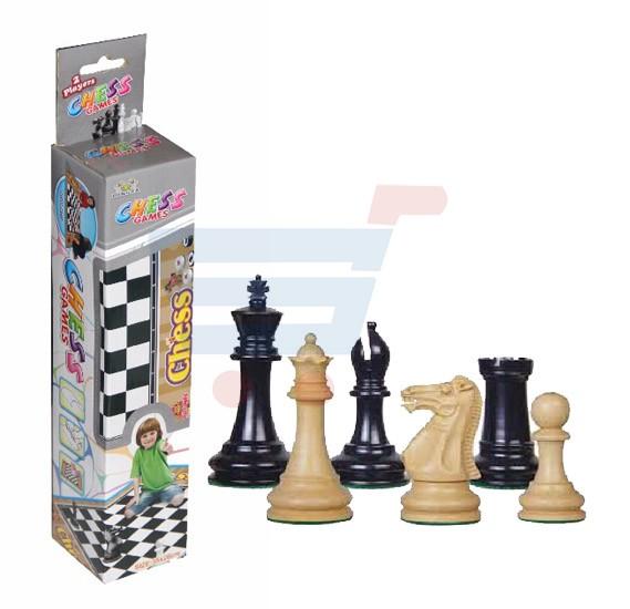 Buy Chess Board Set 1471 Online Qatar Doha Ourshopee Com Oc3210