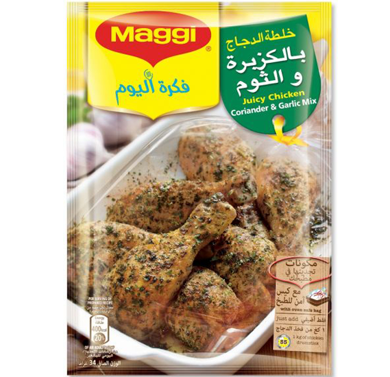 Maggi Juicy Chicken Coriander & Garlic Mix 34 Gram