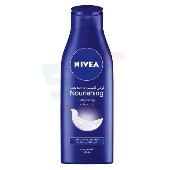 NIVEA Nourishing Body Lotion For Extra Dry Skin 250 ML
