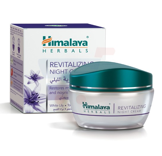 Himalaya Revitalizing Night Cream (Premium) 50 GM - NHS0160