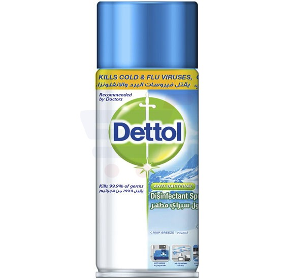 Dettol Breeze Crisp Disinfectant Surface Spray 450ml