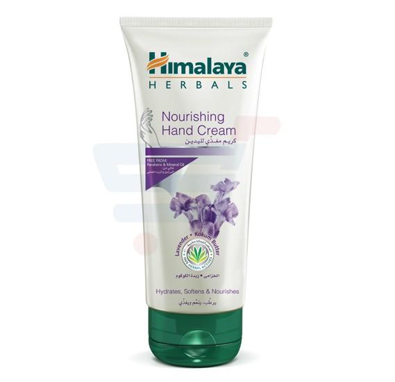 Himalaya Nourishing Hand Cream 100 ML - NHS0191