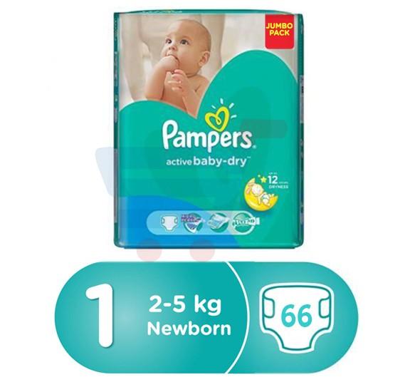 Buy Pampers Main line Jumbo Pack Newborn Online Oman, MUSCAT