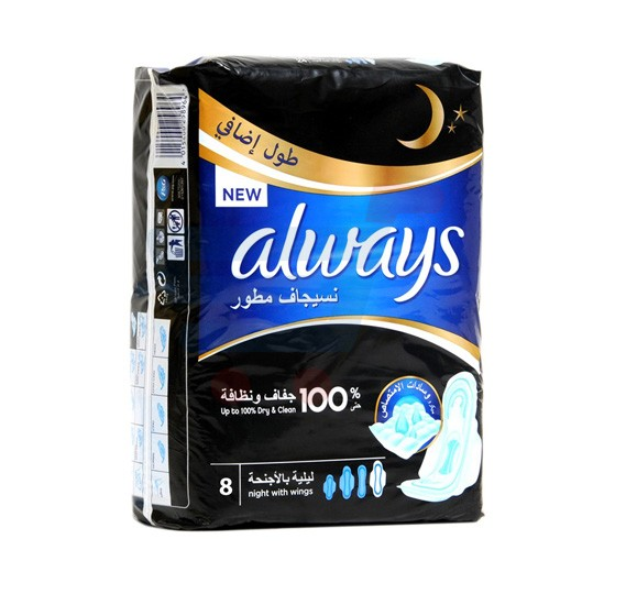 Always Pads With Wings Upto 100% Dry And Clean Pads (1 x 8 = 8)