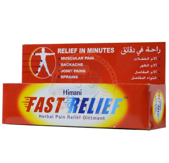 Himani Fast Relief Herbal Ointment 100ml - 6102
