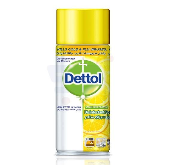Dettol Citrus Surface Disinfectant Spray 450ml