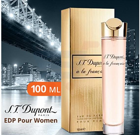 S.T Dupont A La Francaise (M) Edp 100ml