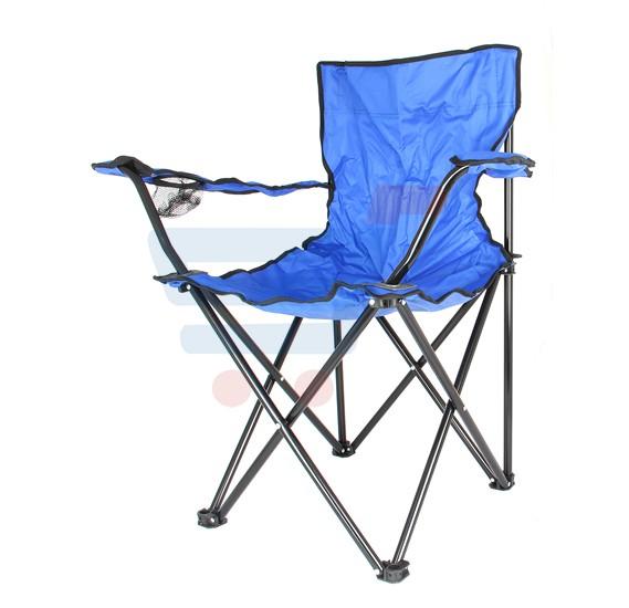 Foldable Beach And Garden Chair, BCI-3659B-Blue