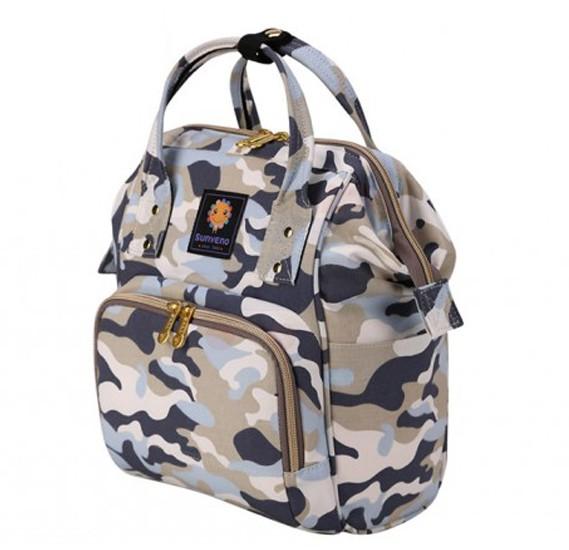 Sunveno Kids Bag Camouflage