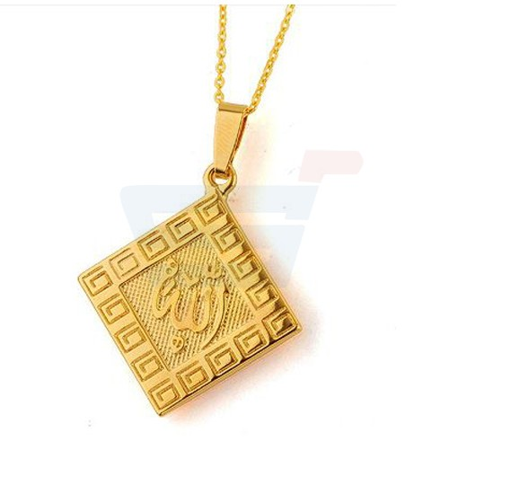 18k Gold Plated Long Time Beauty Pendant with Chain Muslim ALLAH Symbol