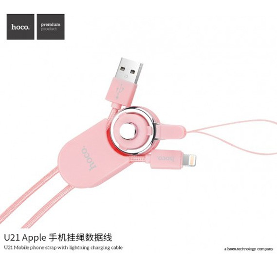 Multi-Color Nylon-Braided Neck Strap With Lightning TO USB Charging Cable For iOS Devices, Pink
