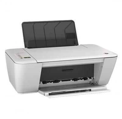 HP Deskjet Ink Advantage 2545 All-in-One Printer (A9U23A)
