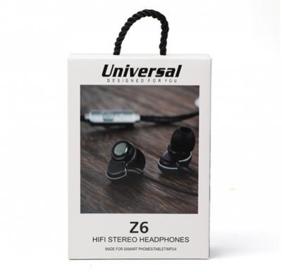 Universal HiFi Z6 Stereo Headphones - Z6