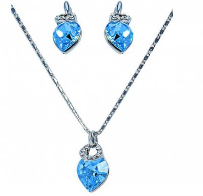 f9c13fcde1 Swarovski Elements 18K White Gold Plated Jewelry Set Encrusted With Sky Blue  Swarovski Crystals and Matching