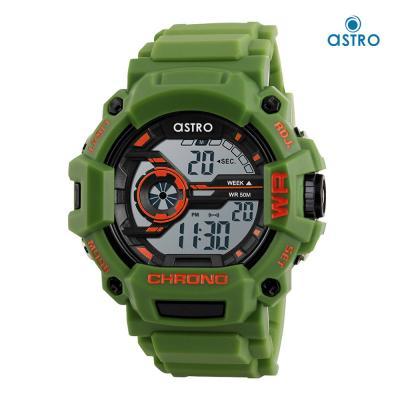 Astro Kids Digital Grey Dial Watch A9925-PPHB, Size 50