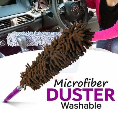 Adjustable Duster - Brown