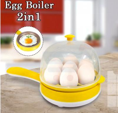 Olympia 7 Pcs Egg Boiler Multi Functional Magic Pot, OE-621 Yellow