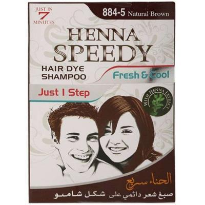 Henna Speedy, 30ml